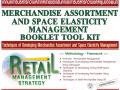 55.Merchandise Assortment and Space Elasticity Management