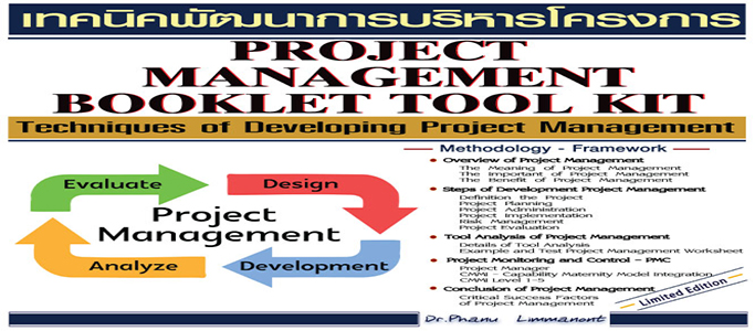 66 project management business plan business model and busines